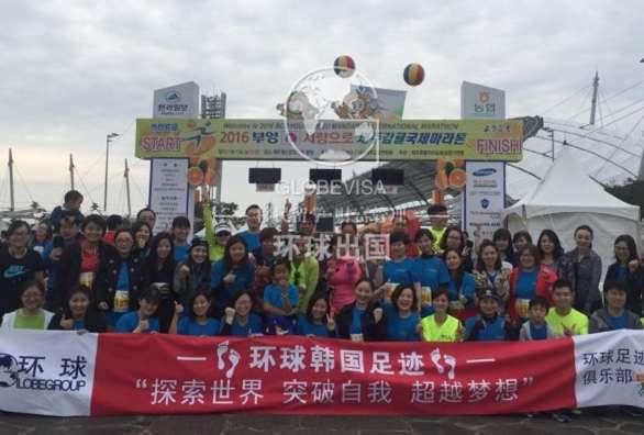 [上?;非�] 济州岛柑橘国际马拉松大型团建活