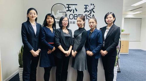 天津移民公司员工风采