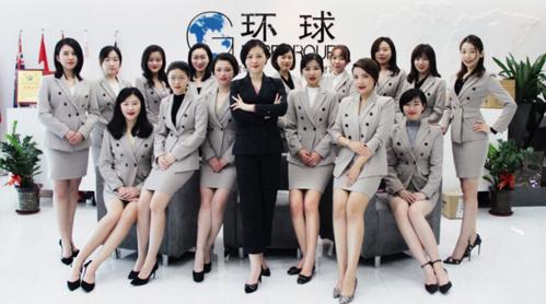 深圳移民公司员工风采