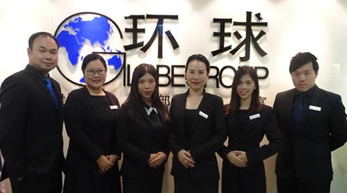 中国香港移民公司员工风采