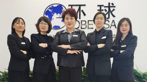 宁波移民公司员工风采