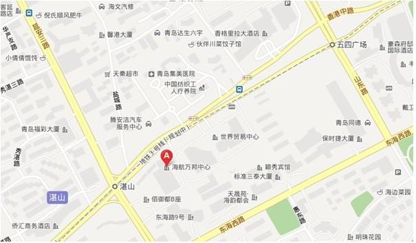 青岛市市南区香港中路2号海航万邦中心1109(世贸
