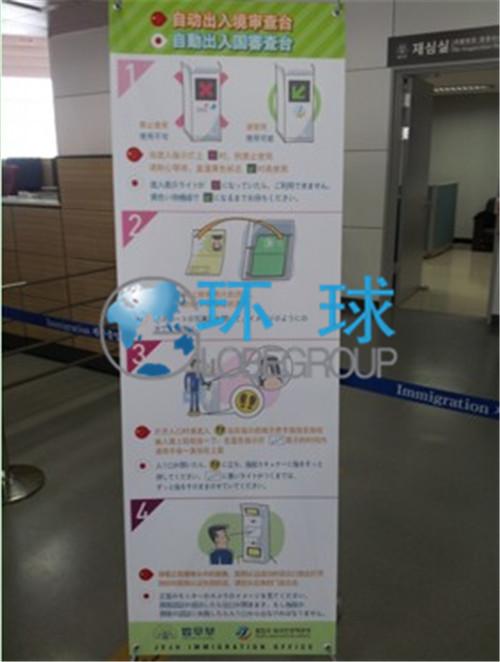 从6份月起,济州岛的机场海关就发生了很大的变化,出境时,可以直接通过
