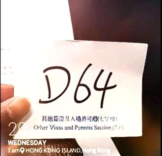 [香港投资移民]环球香港客户入境处办理两年签证