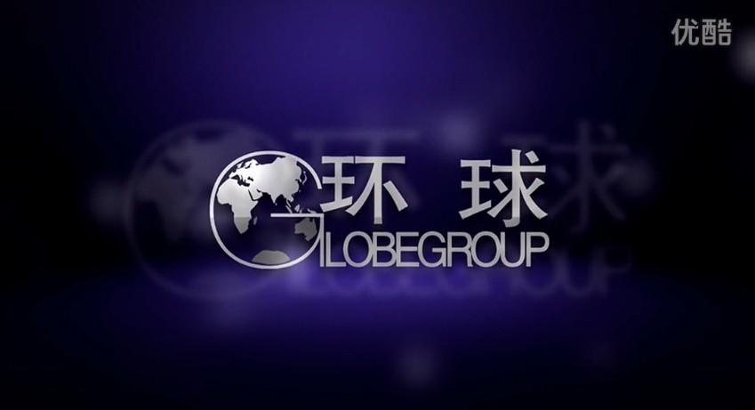 环球香港首席投资顾问