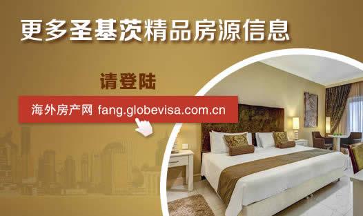最全的海外房源,最强大的搜索功能,最新的购房优惠