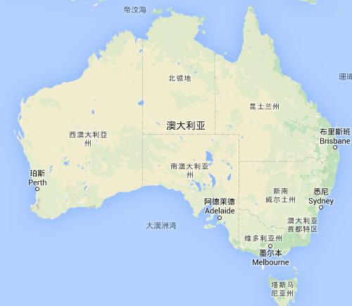 对澳大利亚地图的解说到现在基本就结束了,希望大家通过本文能对澳洲