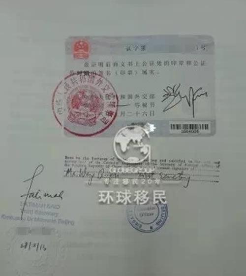 「客户随笔」移民马来——北京人