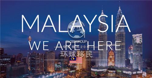 马来西亚移民入境前签证知识