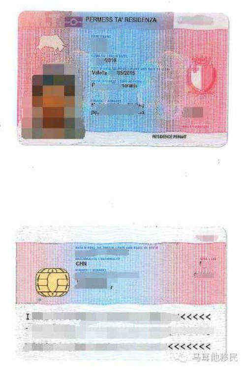 【成功案例】马耳他护照拿到手,