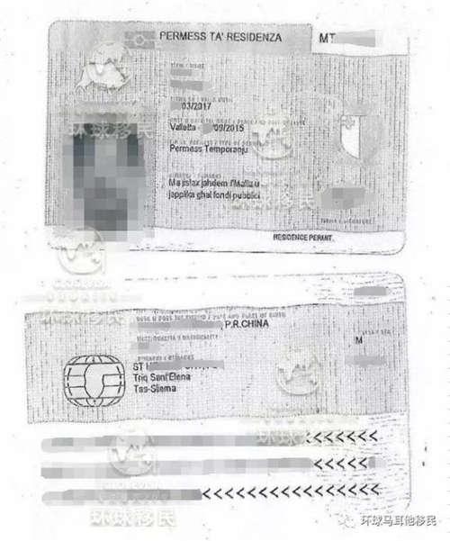 【成功案例】领取马耳他护照就是