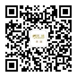 环球移民泰国移民官方微信