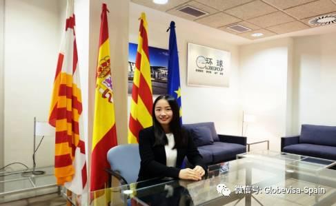 移民西班牙好不好?看看中国人移