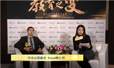 环球出国--2017中国品牌影响力移民机构