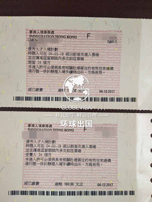 「成功案例」香港优才计划移民客