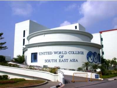 东南亚联合国际学校