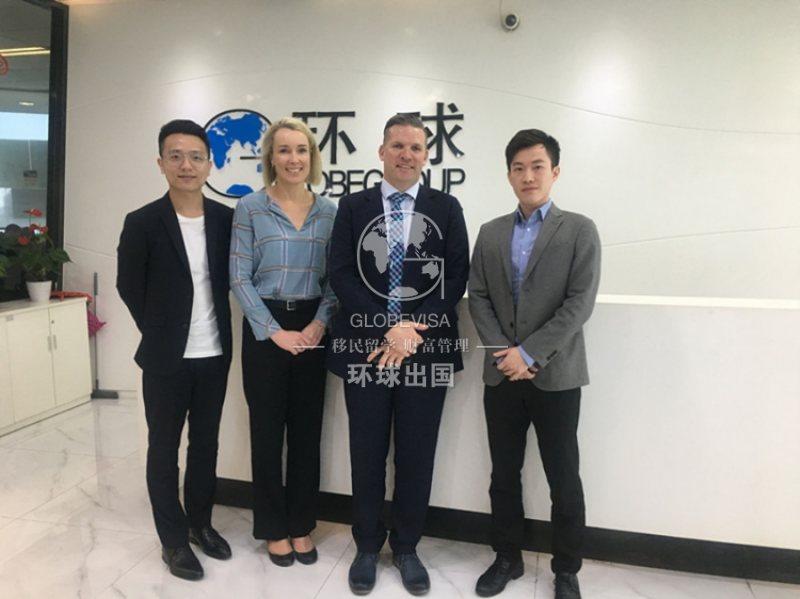 澳洲知名私校校长莅临环球广州公司