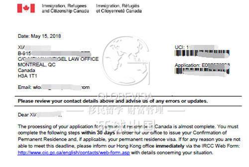 「加拿大技术移民」历经16个月