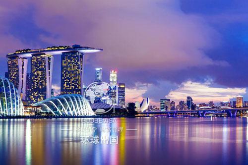 环球新加坡创业移民很难么?环球