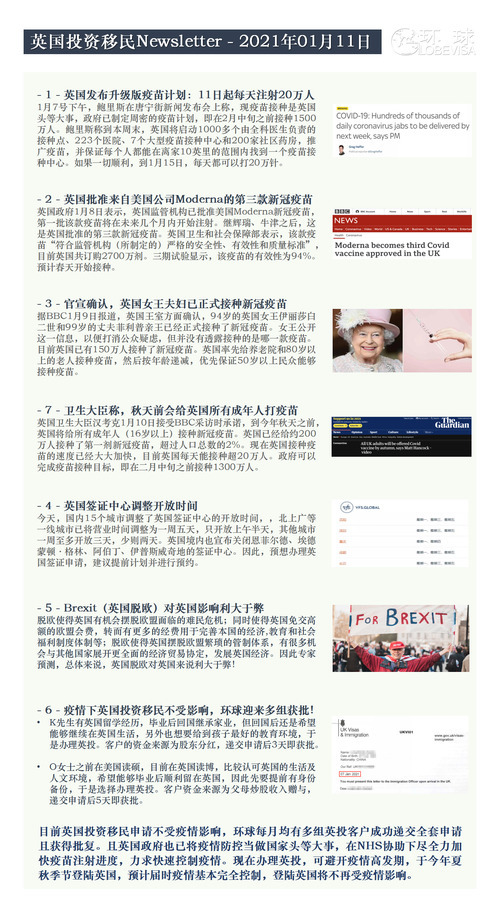 Newsletter(1)_01(1).png