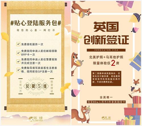 黄紫色重阳节卷轴清单中国风手绘插画手绘重阳节节日分享中文手机海报_meitu_1.jpg