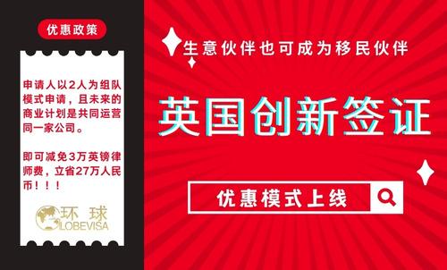 红黑色新人优惠京东潮流酷炫创意双十一电商互联网促销中文活动封面.jpg