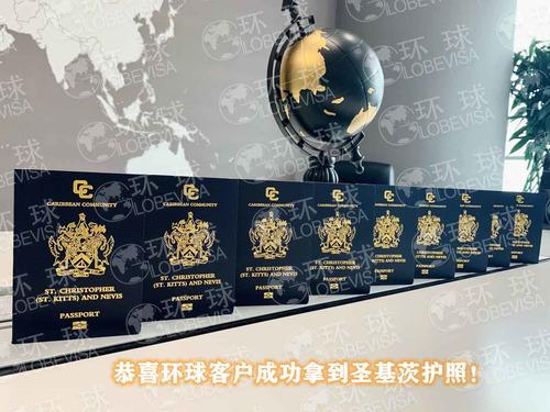圣基茨护照团批.jpg