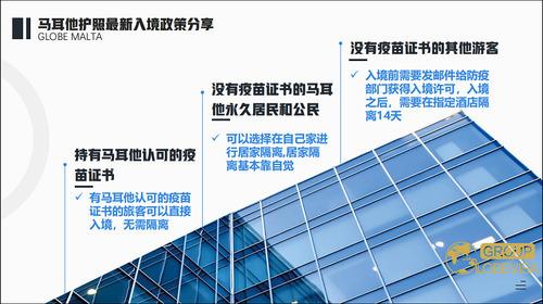企业微信截图_20210825133520.png